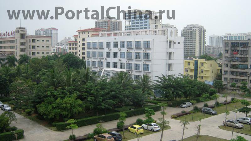 Hainan University (10)