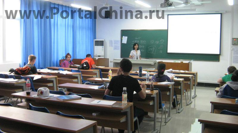 Hainan University (13)