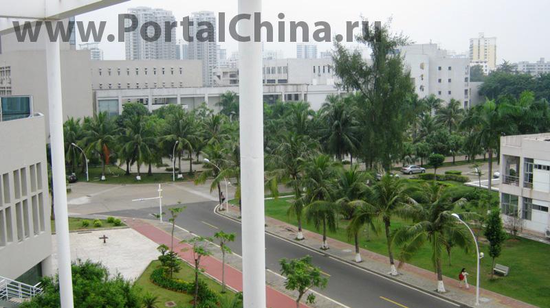 Hainan University (16)