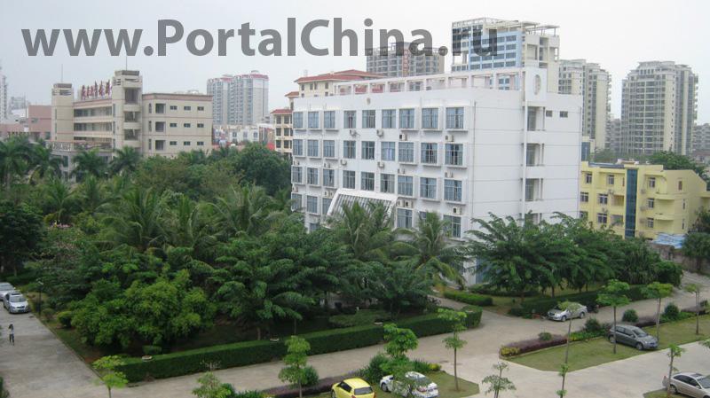 Hainan University (18)