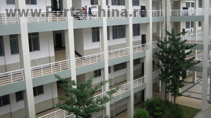 Hainan University (20)