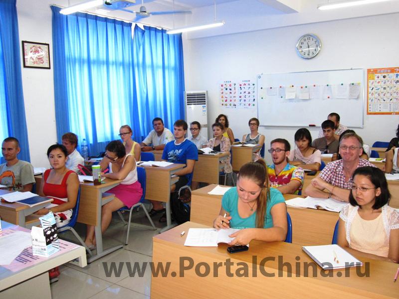 Hainan University (2)