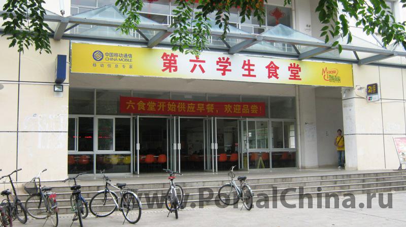 Hainan University (26)