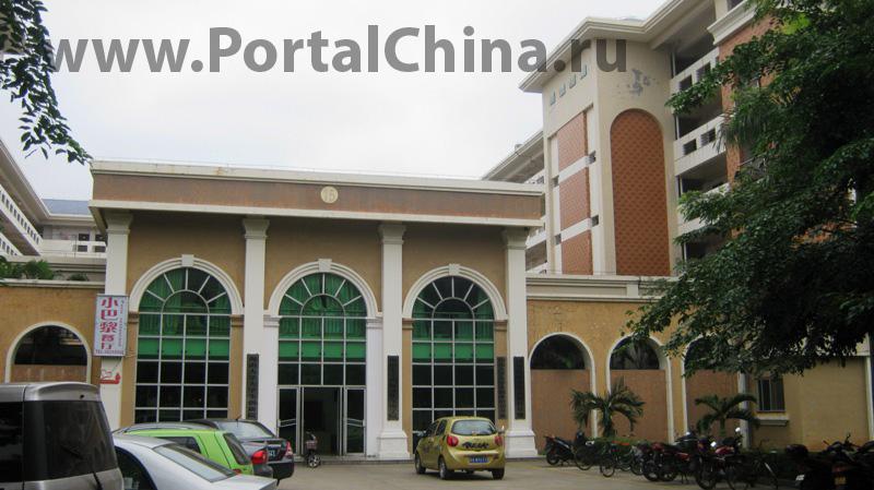 Hainan University (29)