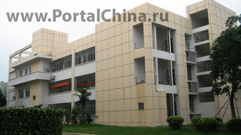 Hainan University (31)