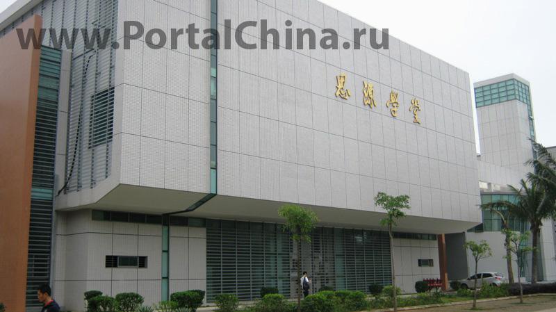 Hainan University (33)