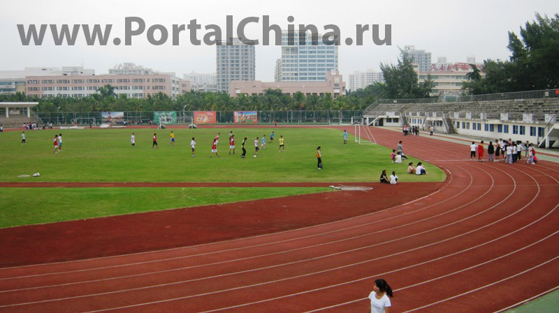 Hainan University (37)