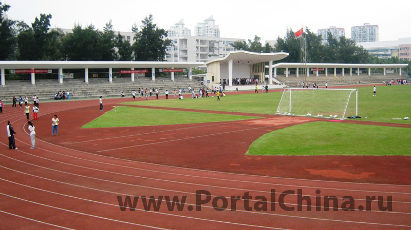 Hainan University (38)