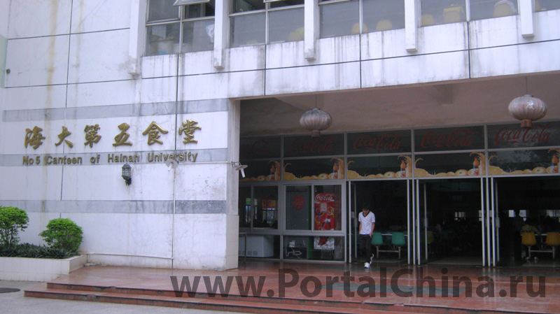 Hainan University (39)