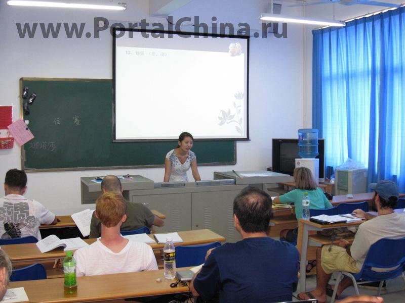 Hainan University (4)