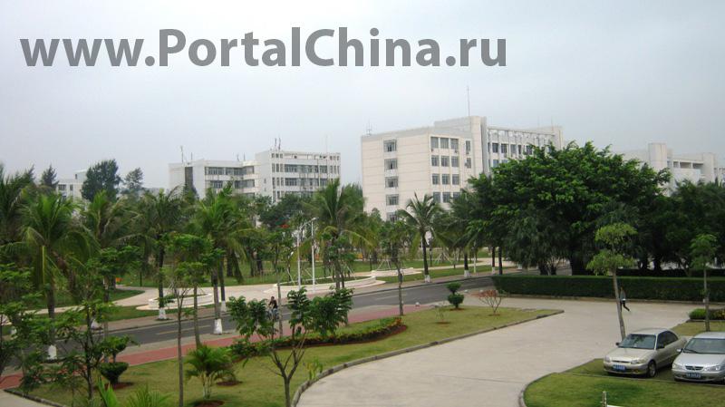 Hainan University (6)
