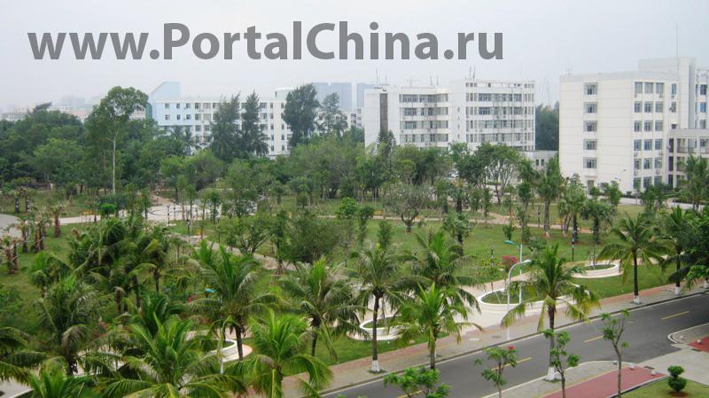 Hainan University (8)