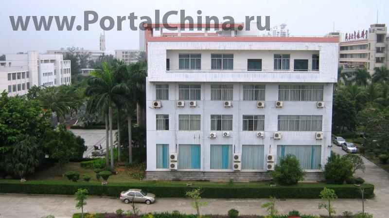 Hainan University (9)