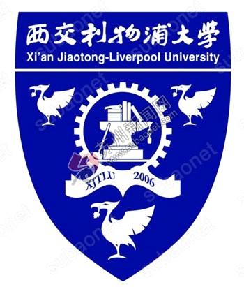 Liverpool-University-in-Suzhou-logo