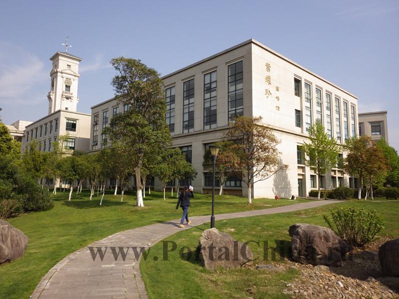 The University of Nottingham, Ningbo (44)