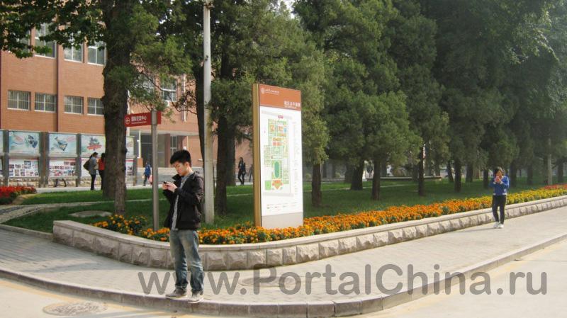 BISU ВТорой Пекинский Иностранных Языков (2)
