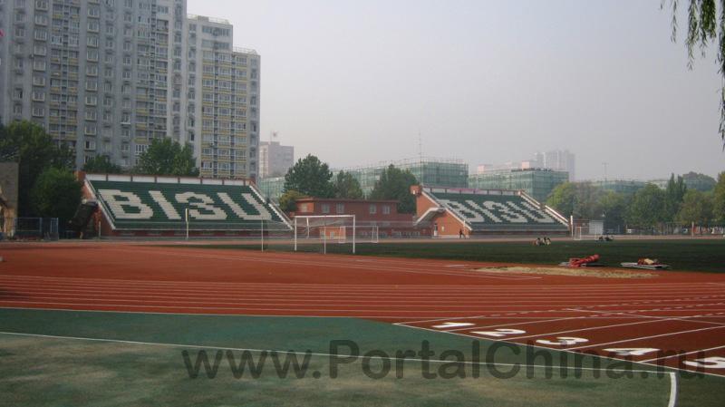 BISU ВТорой Пекинский Иностранных Языков (22)