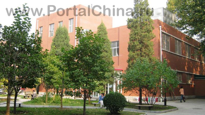 BISU ВТорой Пекинский Иностранных Языков (25)