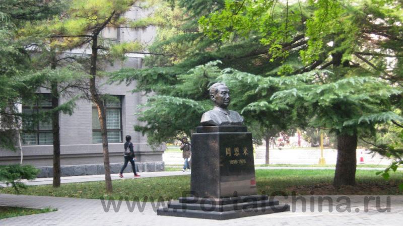BISU ВТорой Пекинский Иностранных Языков (28)