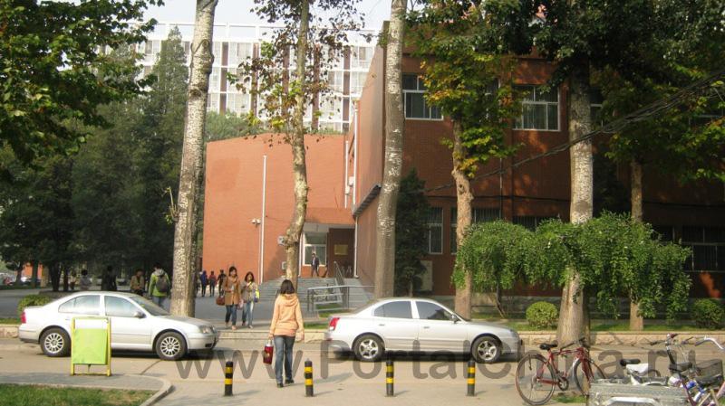 BISU ВТорой Пекинский Иностранных Языков (31)