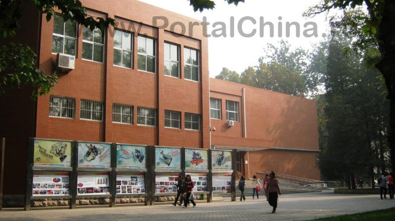 BISU ВТорой Пекинский Иностранных Языков (4)