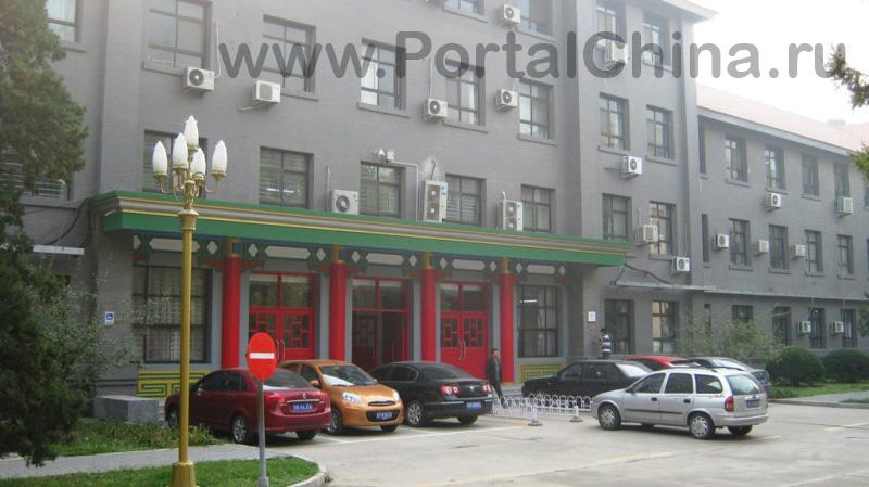 BISU ВТорой Пекинский Иностранных Языков (6)