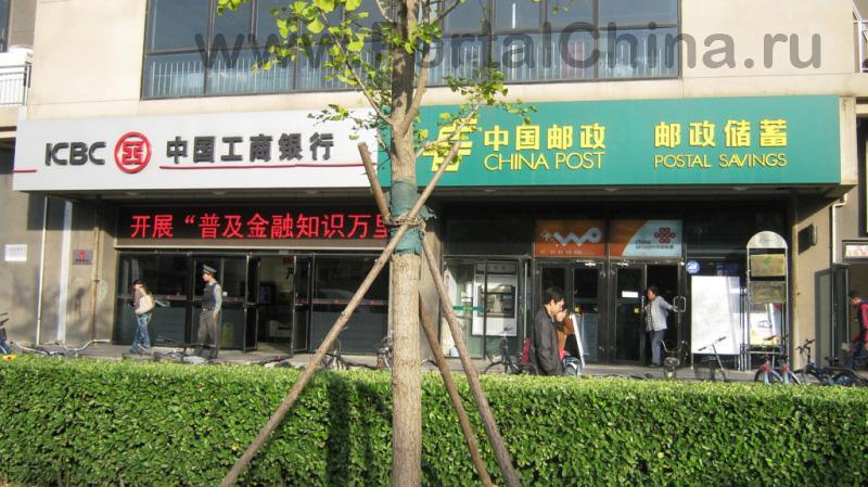 Beihang University (15)