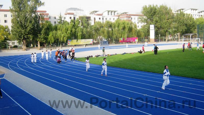 Beihang University (16)