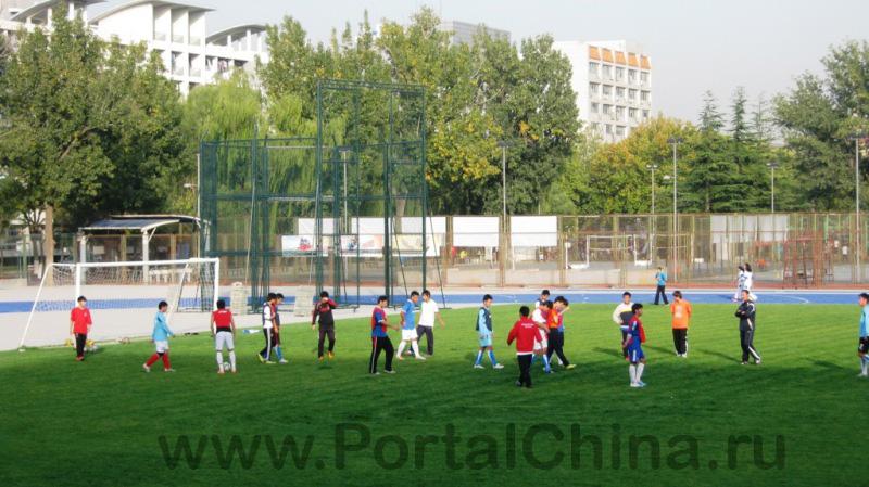 Beihang University (17)