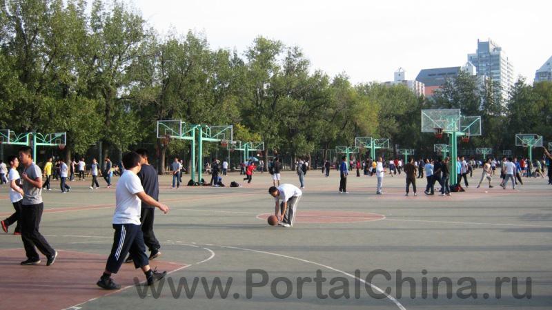 Beihang University (19)