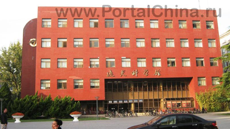 Beihang University (22)