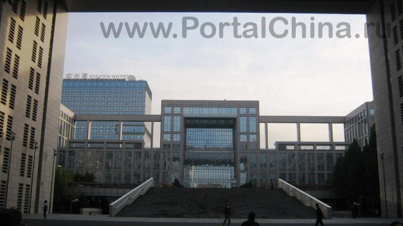 Beihang University (25)