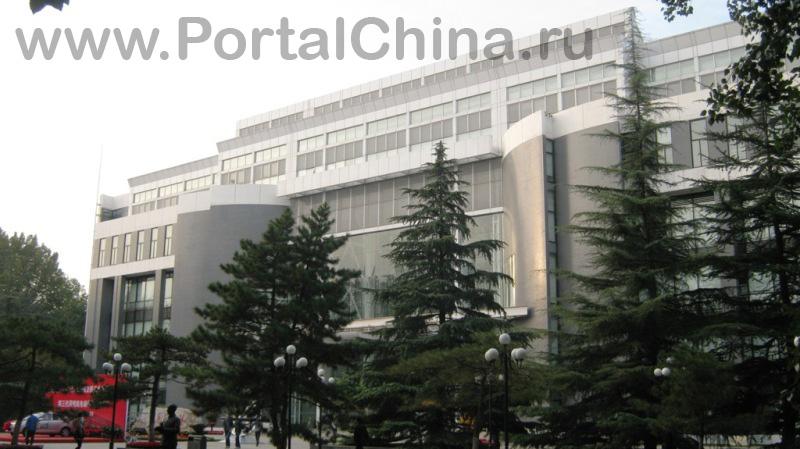 Beihang University (26)