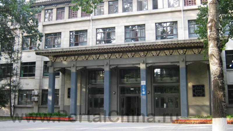 Бэйханский университет основан в 1952 году