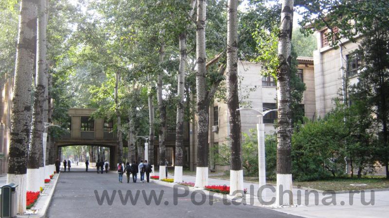 Beihang University (5)