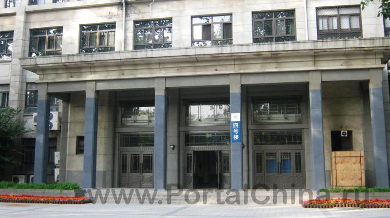 Beihang University (8)