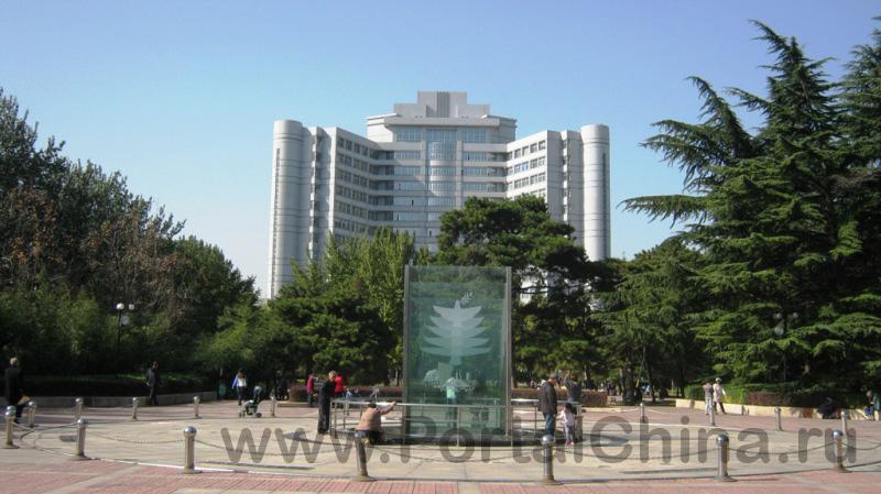 Пекинский Технологический Университет ведет свою историю с 1940 года