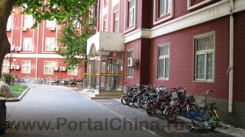 China Youth University for Political Sciences (14)