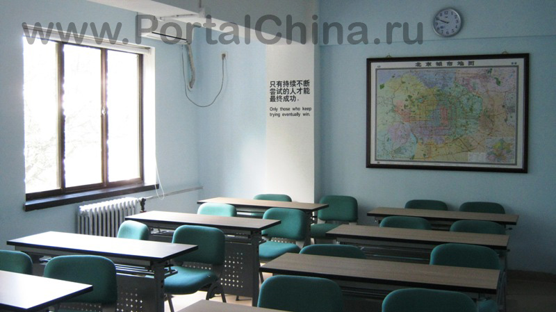 China Youth University for Political Sciences (1)