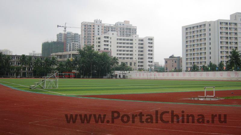 Hainan Normal University (10)