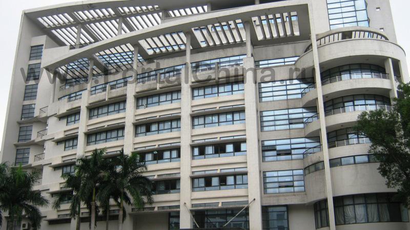 Hainan Normal University (13)