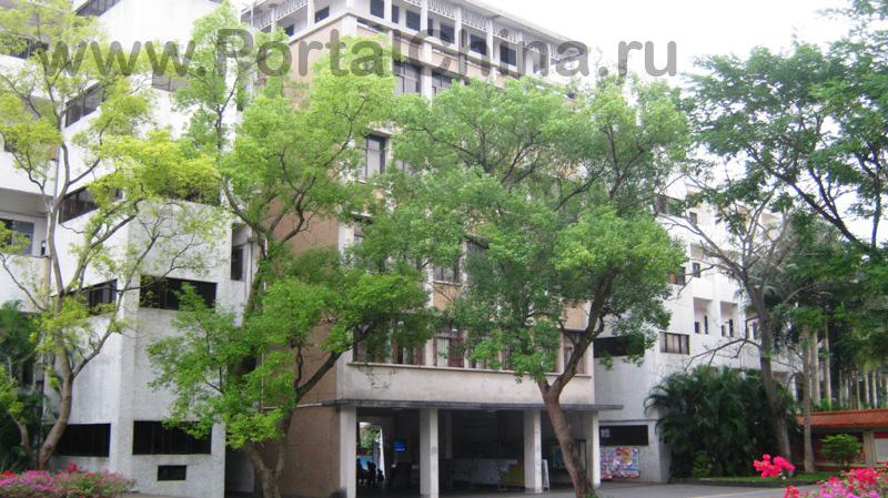 Hainan Normal University (14)