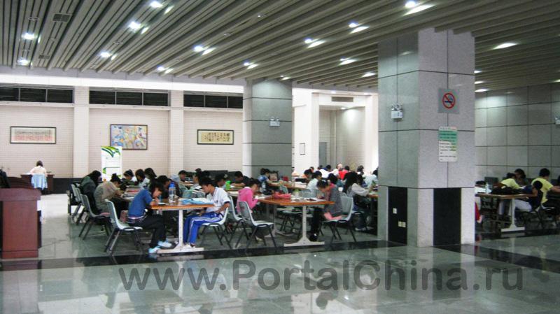 Hainan Normal University (16)