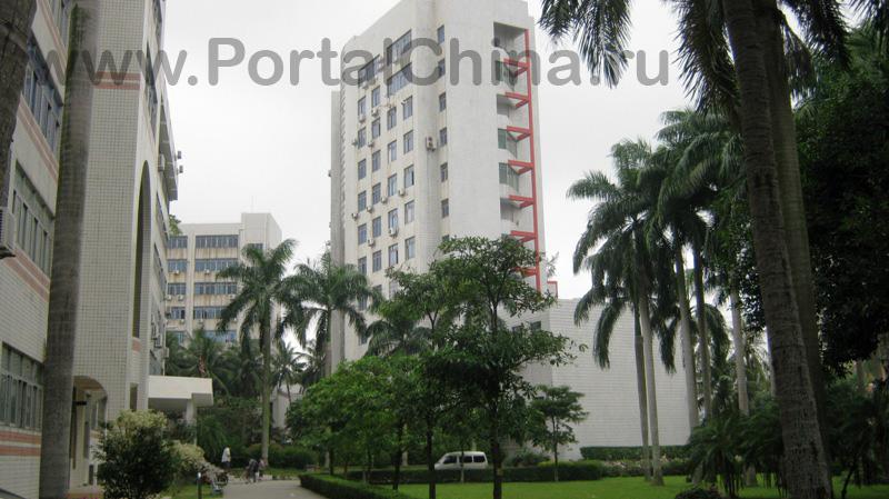 Hainan Normal University (18)
