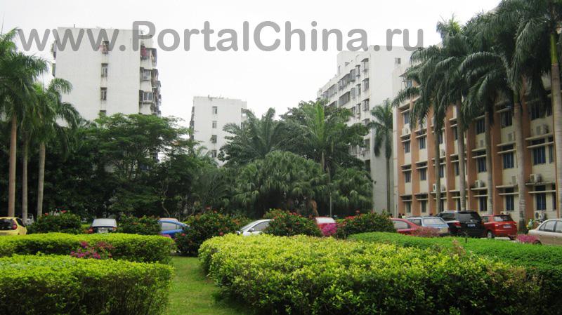 Hainan Normal University (19)