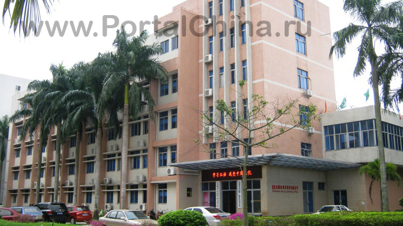 Hainan Normal University (20)