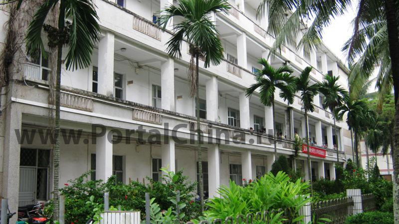 Hainan Normal University (25)