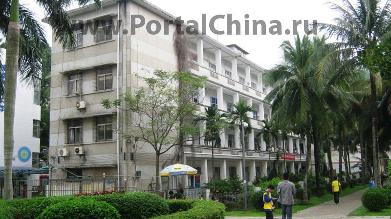 Hainan Normal University (26)