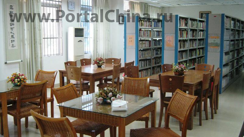 Hainan Normal University (27)