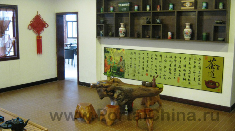Hainan Normal University (30)